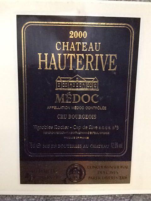 Ch. Hauterive(シャトー・オートリーヴ)