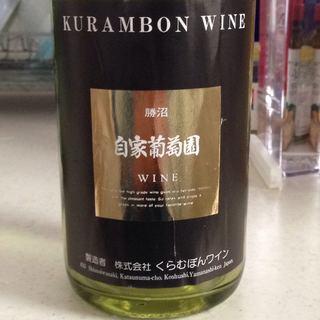 くらむぼんワイン(山梨ワイン)自家葡萄園