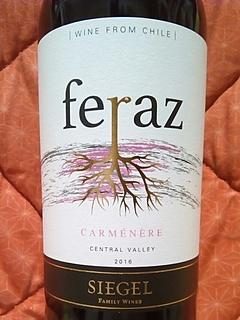 Siegel Feraz Carménère(シーゲル フェラス カルムネール)