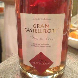 Covides Gran Castellflorit Cava Rosato(コヴィデス グラン・カステルフロリット カバ ロザート)