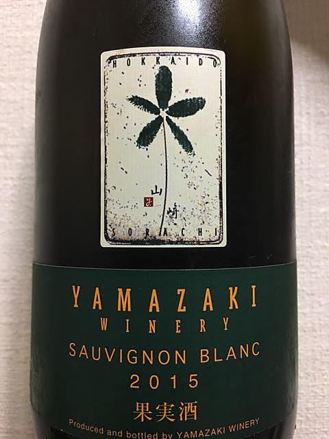 Yamazaki Winery Sauvignon Blanc