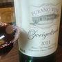 フラノ・ワイン ツヴァイゲルトレーベ(2011)