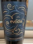 エヴォディア