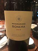 マンドラロッサ ボネラ(2016)
