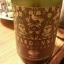 奥出雲ワイン Chardonnay Unwooded(2011)