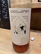 GoGo Wine Aman Cuvée Bébés