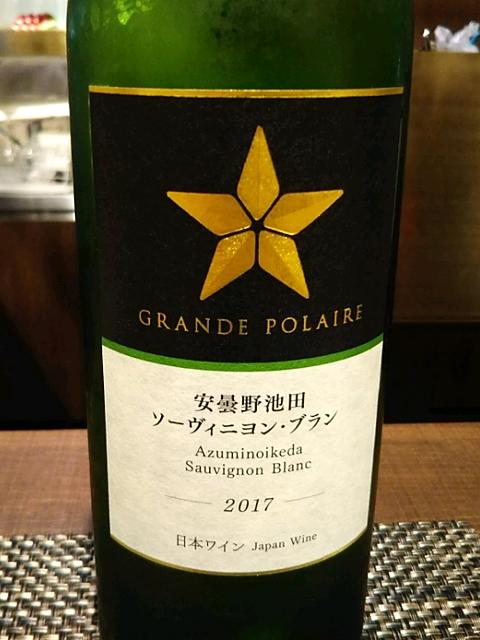 Grande Polaire 安曇野池田ヴィンヤード Sauvignon Blanc