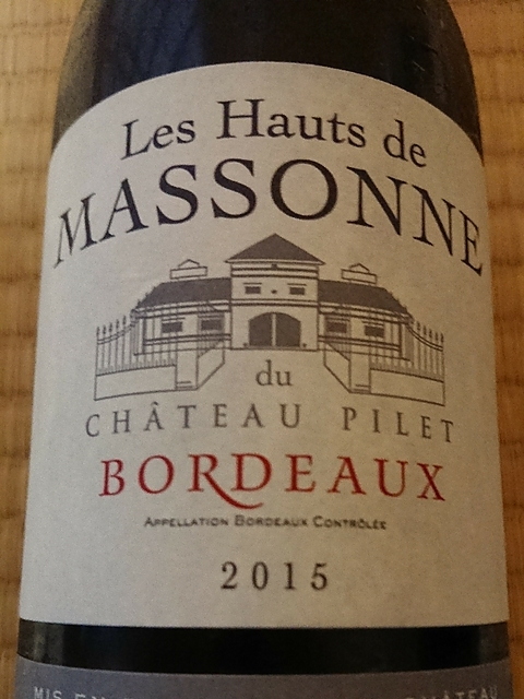 Les Hauts de Massonne du Ch. Pilet(レ・オー・ド・マッソンヌ・デュ・シャトー・ピレ)