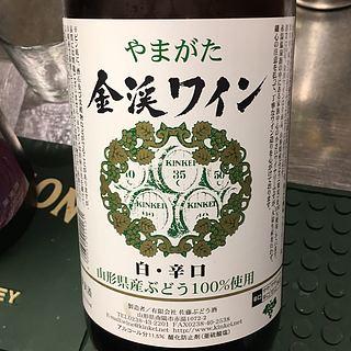 やまがた 金渓ワイン 白 辛口