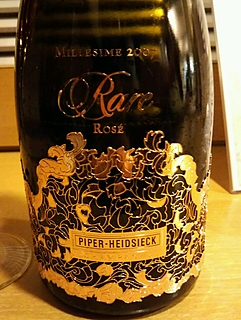 Piper Heidsieck Cuvée Rare Rosé(パイパー・エドシック キュヴェ・レア ロゼ)