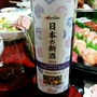 メルシャン 日本の新酒 マスカット・ベリーA(2014)