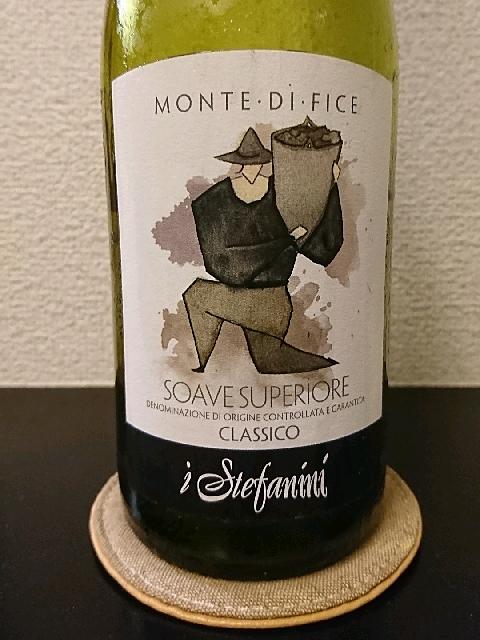 I Stefanini Monte de Fice Soave Superiore Classico(イ・ステファニーニ モンテ・デ・フィーチェ ソアーヴェ・スペリオーレ クラッシコ)