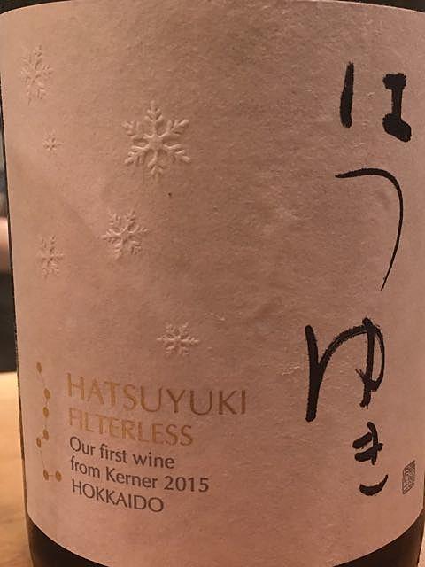 はつゆき HATSUYUKI FILTERLESS 2015