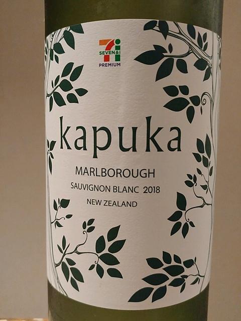 Kapuka Sauvignon Blanc(カープーカー ソーヴィニヨン・ブラン)