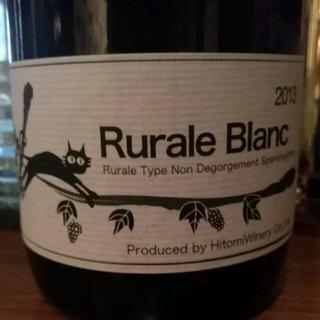 ヒトミワイナリー Rurale Blanc