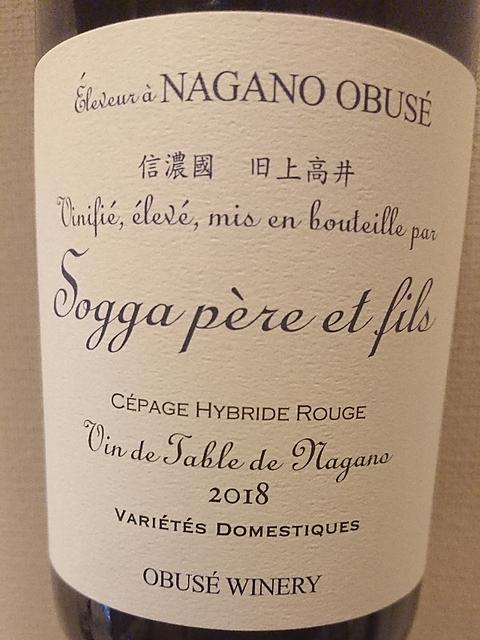 小布施ワイナリー Sogga Père et Fils Cépage Hybride Rouge Vin de Table de Nagano