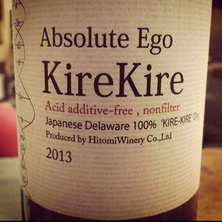 ヒトミワイナリー Absolute Ego KireKire