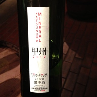 Huggy Wine Mineral 甲州