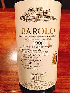 Falletto di Bruno Giacosa Barolo Falletto di Serralunga d'Alba(ファッレット・ディ・ブルーノ・ジャコーザ ファッレット・ディ・セッラルンガ・ダルバ)