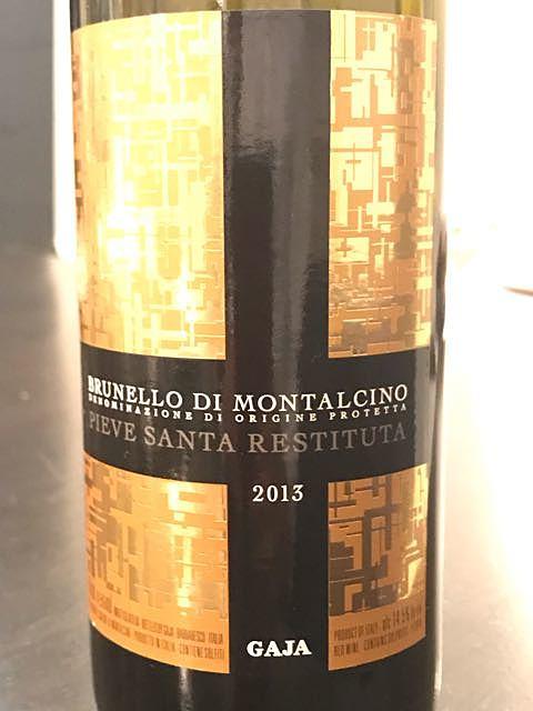Gaja Pieve Santa Restituta Brunello di Montalcino(ガヤ ピエヴェ・サンタ・レスティトゥータ ブルネッロ・ディ・モンタルチーノ)