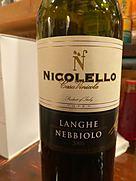 ニコレッロ ランゲ・ネッビオーロ(2006)