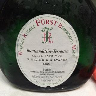 Weingut Rudolf Fürst Buntsandstein Terrassen Riesling & Silvaner Trocken