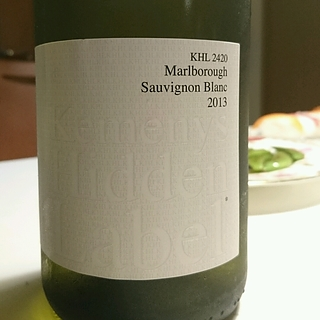 Kemenys Hidden Label KHL 2420 Marlborough Sauvignon Blanc