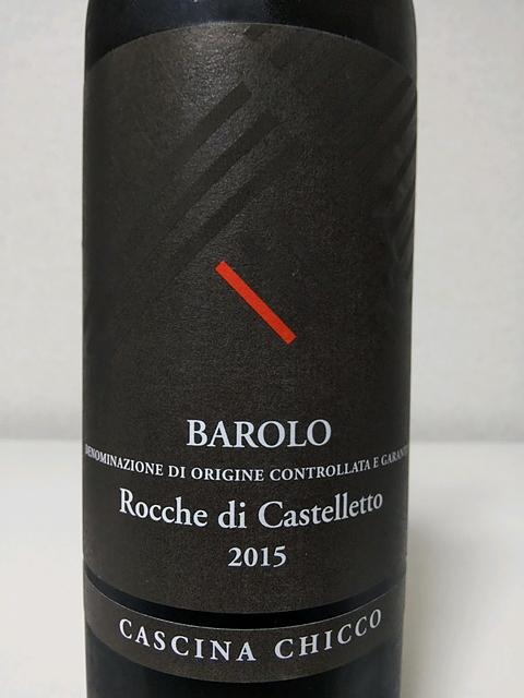 Cascina Chicco Barolo Rocche di Castelletto