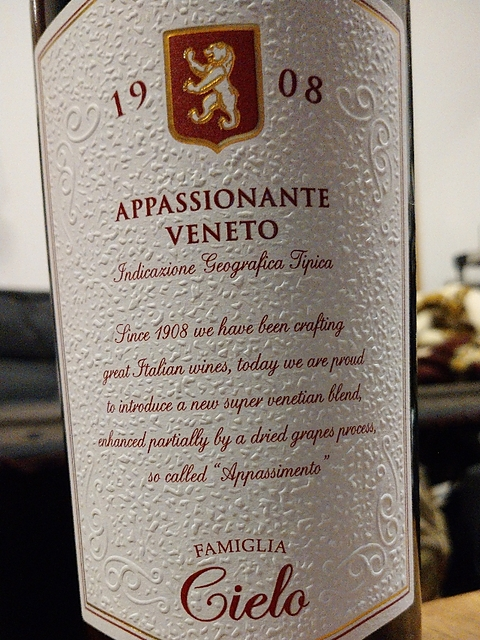 Cielo 1908 Appassionante Veneto(チエーロ 1908 アパッショナーテ)