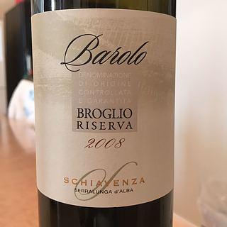 Schiavenza Barolo Broglio Riserva(スキアヴェンツァ バローロ ブローリオ リゼルヴァ)