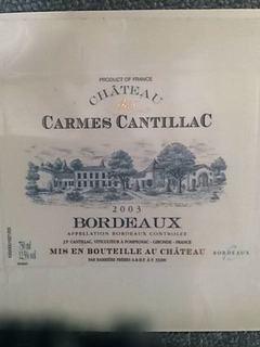 Ch. des Carmes Cantillac(シャトー・デ・カルム・カンティヤック)