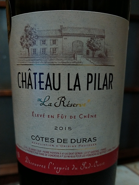 Ch. La Pilar La Réserve(シャトー・ラ・ピラール ラ・レゼルヴ)