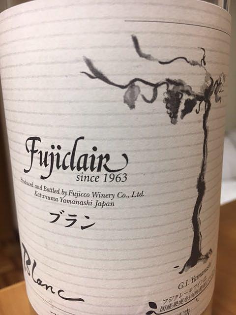 フジッコワイナリー Fujiclair ブラン