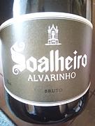 ソアレイリョ アルヴァリーニョ ブルット