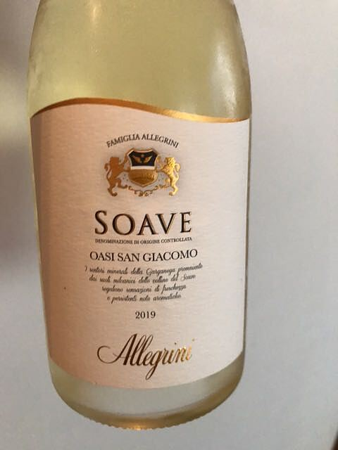 Allegrini Soave Oasi San Giacomo(アレグリーニ ソアーヴェ オアジ・サン・ジャコモ)