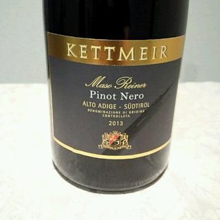 Kettmeir Maso Reiner Pinot Nero