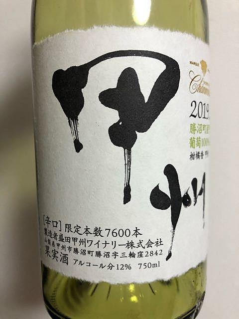 写真(ワイン) by woocofa