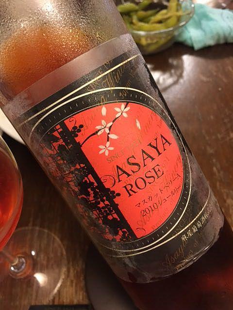 麻屋葡萄酒 花鳥風月 Asaya Rose 花