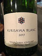 ナカザワヴィンヤード クリサワ・ブラン(2017)