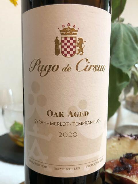 Pago de Cirsus Chardonnay(パゴ・デ・サルサス シャルドネ)