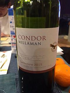 Millaman Condor Carmenere(ミラマン コンドール カルメネール)