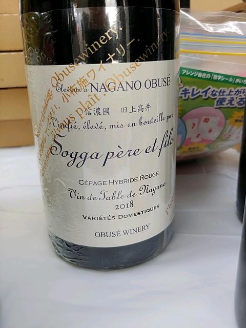 写真(ワイン) by ごん。