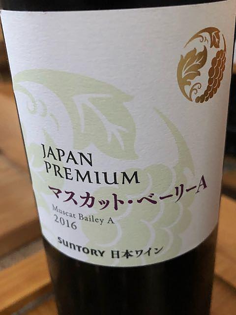 写真(ワイン) by winecamper