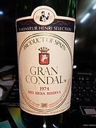 Gran Condal Rioja Reserva(1974)