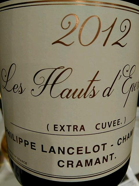 Philippe Lancelot Les Hauts d'Epernay Extra Cuvee(フィリップ・ランスロ レ・ゾー ・デペルネ エクストラ・キュヴェ)