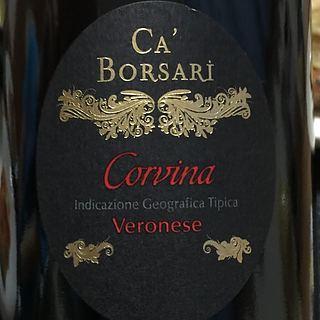 Ca' Borsari Corvina Veronese