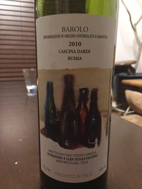Alessandro e Gian Natale Fantino Barolo Cascina Dardi Bussia(アレッサンドロ・エ・ナターレ・ファンティーノ バローロ カッシーナ・ダルディ ブッシア)