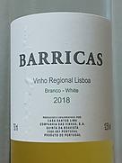 カーサ・サントス・リマ バリカス ブランコ(2018)
