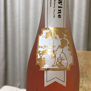 フジッコワイナリー Fujiclair Sparkling Wine 濁り巨峰