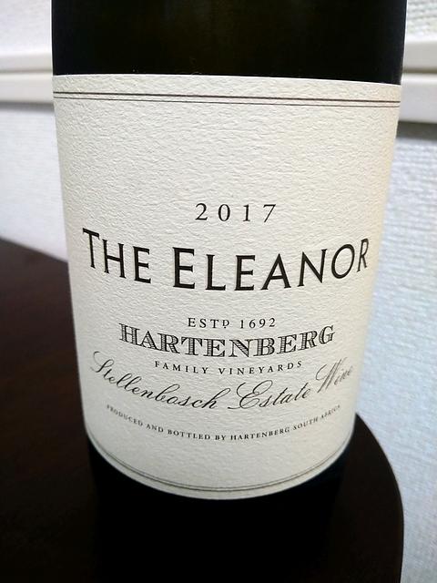 Hartenberg The Eleanor(ハーテンバーグ ザ・エレノア)